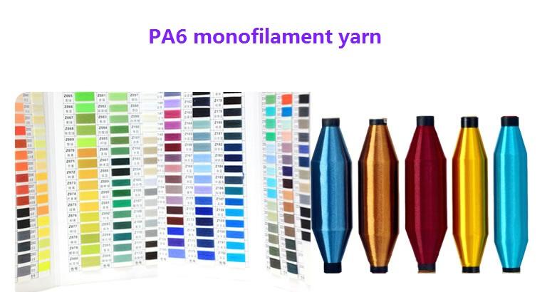 PA6 Monofilement Yarn