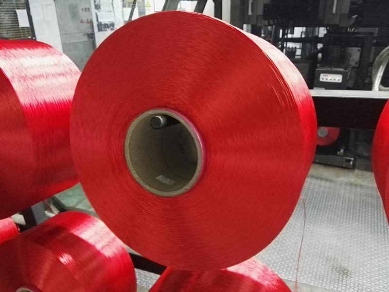 Nylon Industrial Yarns