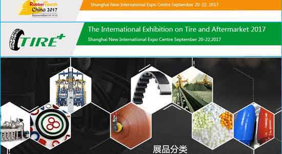 The International Exhibition on Tire and Aftermarket (TIREPLUS EXPO 2017) at SNIEC (Shanghai New International Expo Center)