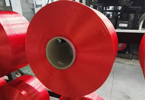 Nylon Industrial Yarn